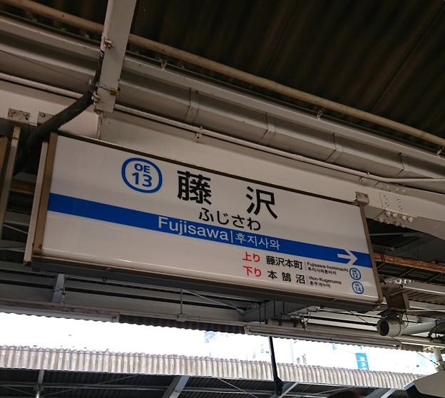 No.351 OE13 小田急電鉄江ノ島線 藤沢駅 Odakyu Railways Enoshima Line Fujisawa Station