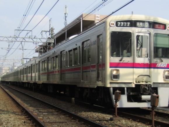 No.357 京王電鉄7000系7777編成 特急高尾山口行き@西調布駅前2020.06.04