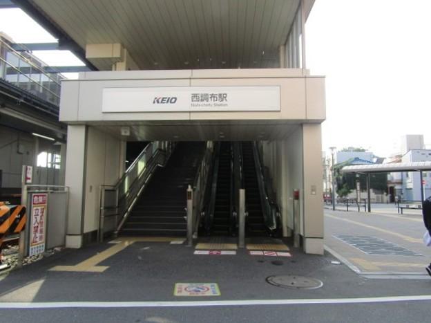 No.358 KO19 京王電鉄 西調布駅 北口 出入り口