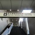 Photos: No.370 KO20 京王電鉄 飛田給駅 北口(東側)第1種 Keio Corpolation Tobitakyu Station