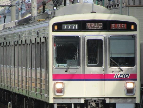 No.384 京王電鉄7000系7771編成 準特急高尾山口行き@2020.06.05西調布駅