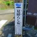 No.395 神奈川県川崎市宮前区五所塚1丁目 その1 Kanagawa Prefecture Kawasaki City Miyamae Ward Goshozuka 1-chome