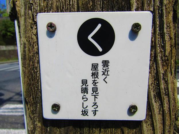 No.396 神奈川県川崎市宮前区五所塚1丁目 その2 Kanagawa Prefecture Kawasaki City Miyamae Ward Goshozuka 1-chome