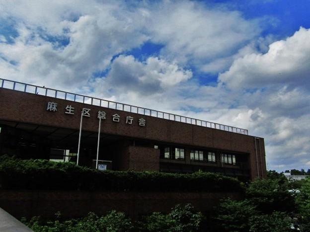 No.411 神奈川県川崎市麻生区 区役所 Kanagawa Pref. Asao Ward Office