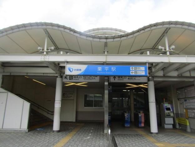 No.419 OT02 小田急電鉄 多摩線 栗平駅 南口 その3 Odakyū Electric Railway Tama Line Kurihira Station