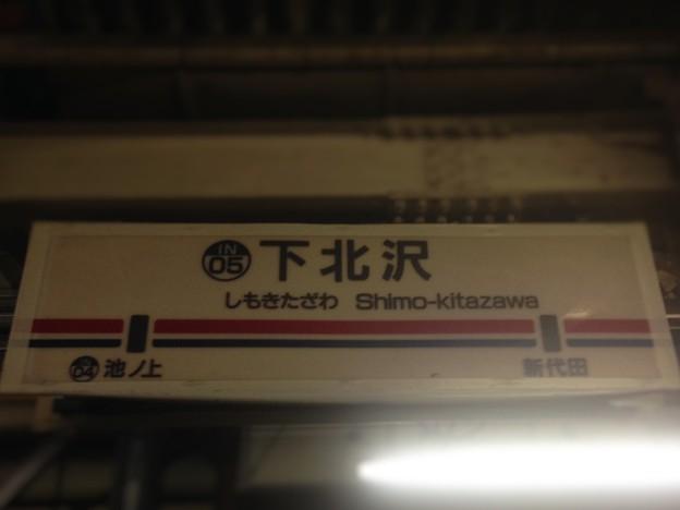 No.430 IN05 京王電鉄 下北沢駅 第2種(夜バージョン、撤去)@2019.01.20 Keio Corpolation Shimo-Kitazawa Station