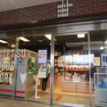 Photos: No.435 SOTETSU GOODS STORE その19