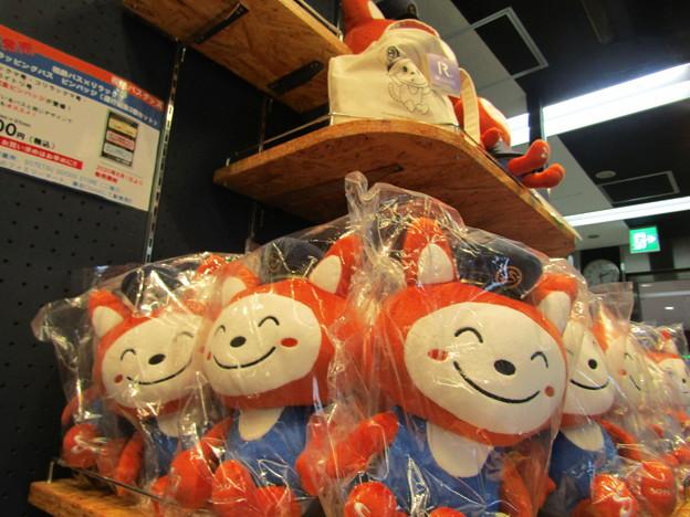 Photos: No.439 SOTETSU GOODS STORE その23