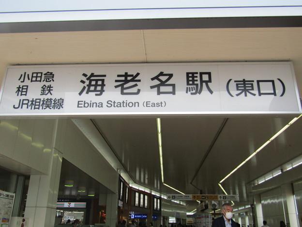 海老名 Ebina