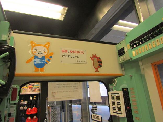 No.456 SOTETSU GOODS STORE その31