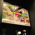 Photos: No.476 SOTETSU GOODS STORE その51