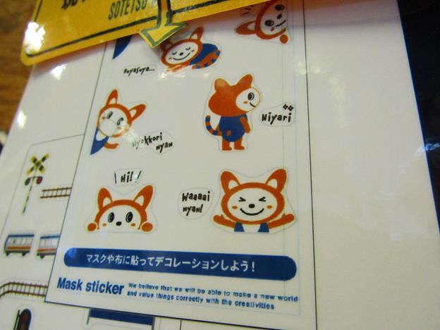 No.481 SOTETSU GOODS STORE その56
