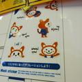 Photos: No.481 SOTETSU GOODS STORE その56