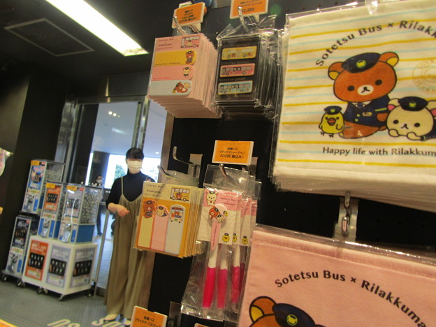 Photos: No.487 SOTETSU GOODS STORE その62
