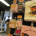 Photos: No.487 SOTETSU GOODS STORE その62