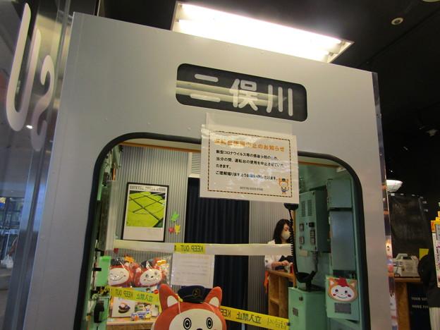 No.491 SOTETSU GOODS STORE その66