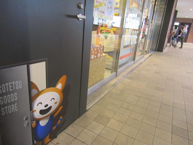 No.492 SOTETSU GOODS STORE その67