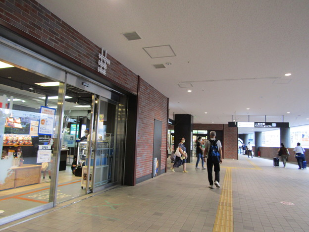 No.494 SOTETSU GOODS STORE その69