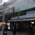 Photos: 仙川駅
