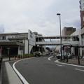 Photos: 鶴ヶ峰駅