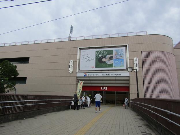 Photos: 三ツ境駅