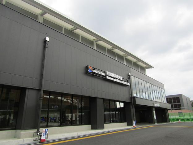 Photos: 羽沢横浜国大駅