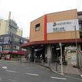 Photos: 希望ヶ丘駅