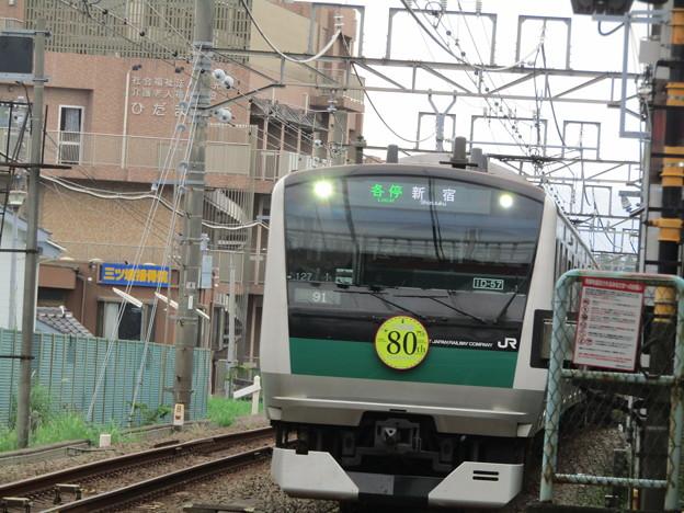 No.529 JR東日本 E233系7000番台 川越線80周年HM付@2020.09.22相鉄三ツ境駅