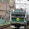 Photos: No.529 JR東日本 E233系7000番台 川越線80周年HM付@2020.09.22相鉄三ツ境駅