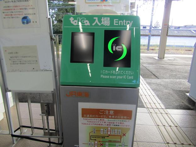 Photos: No.535 JR東海 TOICA簡易改札機 入場