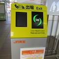 Photos: No.536 JR東海 TOICA簡易改札機 出場