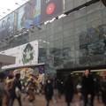Photos: 渋谷駅