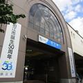 No.567 OH16 小田急電鉄 狛江駅 南口 Odakyu Electric Railway Komae Station