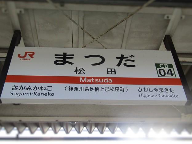 No.573 CB04 JR東海 御殿場線 松田駅 2番線 第2種 JR Central Gotemba Line Matsuda Station