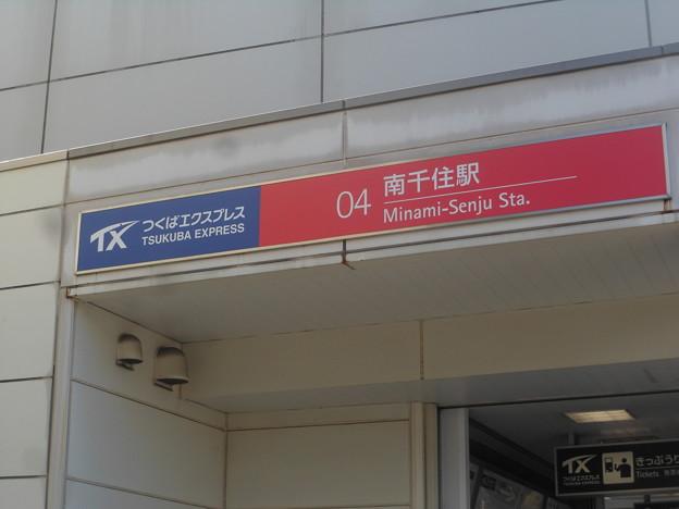 No.600 TX04 つくばエクスプレス 南千住駅 駅名標 第1種 Tsukuba Express Minami-Senju Station
