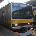 Photos: No.601 JR東日本 E231系0番台 八ミツB2編成(千ケヨMU36編成に転用)懐かしの6ドア@2019.04.13吉祥寺駅