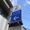 Photos: SO17 かしわ台 Kashiwadai