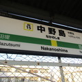No.668 JN15 JR東日本 南武線 中野島駅 駅名標 2番線 その1 JR East Nambu Line Nakanoshima Station