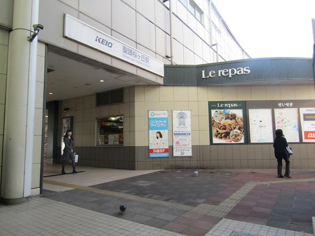 No.710 KO27 京王電鉄 聖蹟桜ヶ丘駅 西口【北側】Keiō Corpolation Seiseki-Sakuragaoka Station