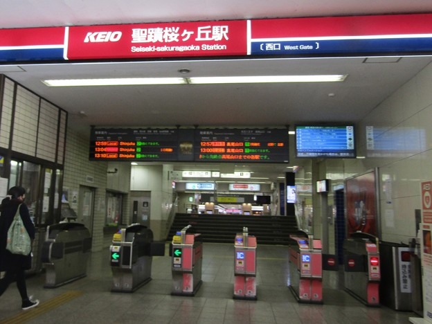 No.713 KO27 京王電鉄 聖蹟桜ヶ丘駅 西口 Keiō Corpolation Seiseki-Sakuragaoka Station
