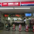 Photos: 聖蹟桜ヶ丘駅