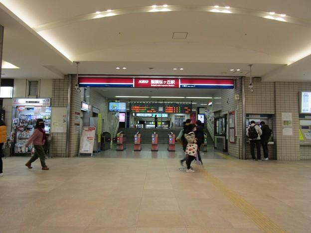 No.714 KO27 京王電鉄 聖蹟桜ヶ丘駅 東口 Keiō Corpolation Seiseki-Sakuragaoka Station