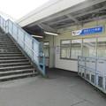 No.717 OH21 小田急電鉄 読売ランド前駅 北口 Odakyū Electric Railway Yomiuriland-Mae Station