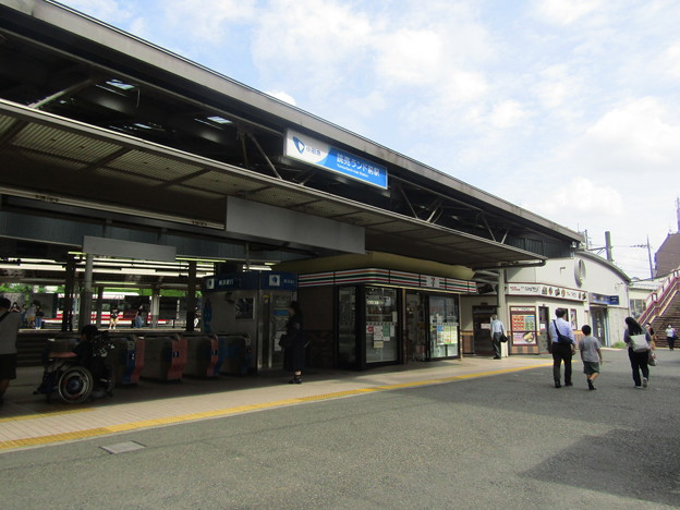 No.718 OH21 小田急電鉄 読売ランド前駅 南口 Odakyū Electric Railway Yomiuriland-Mae Station
