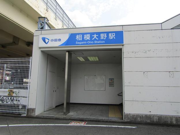 No.721 OH28 小田急電鉄 相模大野駅 東口【北側】Odakyū Electric Railway Sagami-Ōno Station
