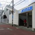 No.722 OH28 小田急電鉄 相模大野駅 東口【南側】Odakyū Electric Railway Sagami-Ōno Station