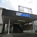 No.729 OE01 小田急電鉄 江ノ島線 東林間駅 東口 Odakyū Electric Railway Higashi-Rinkan Station