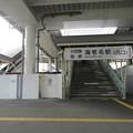 No.731 OH32(小田急電鉄)/SO18(相模鉄道)海老名駅 西口 Ebina Station