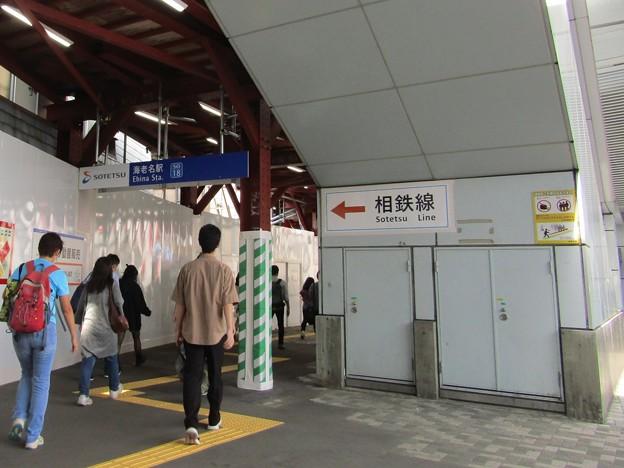 No.732 SO18 相模鉄道 海老名駅 駅舎 Sagami Railway Ebina Station