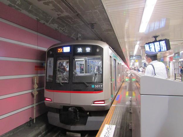 No.733 東急電鉄 5000系5117F@2020.10.03中央林間駅
